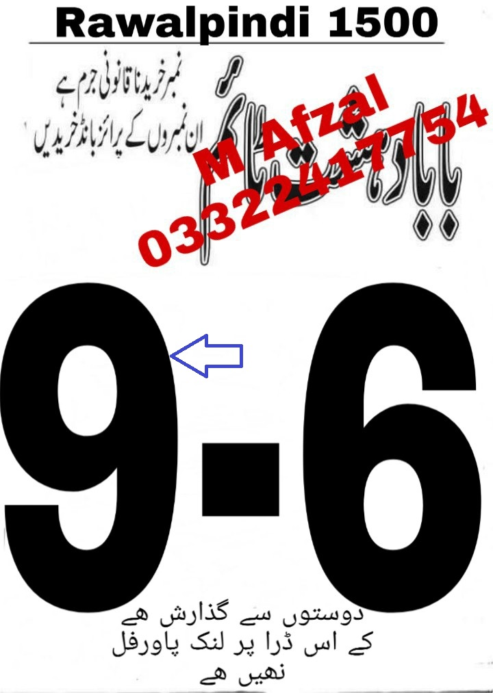 Win Rawalpindi 1500 in vip golden